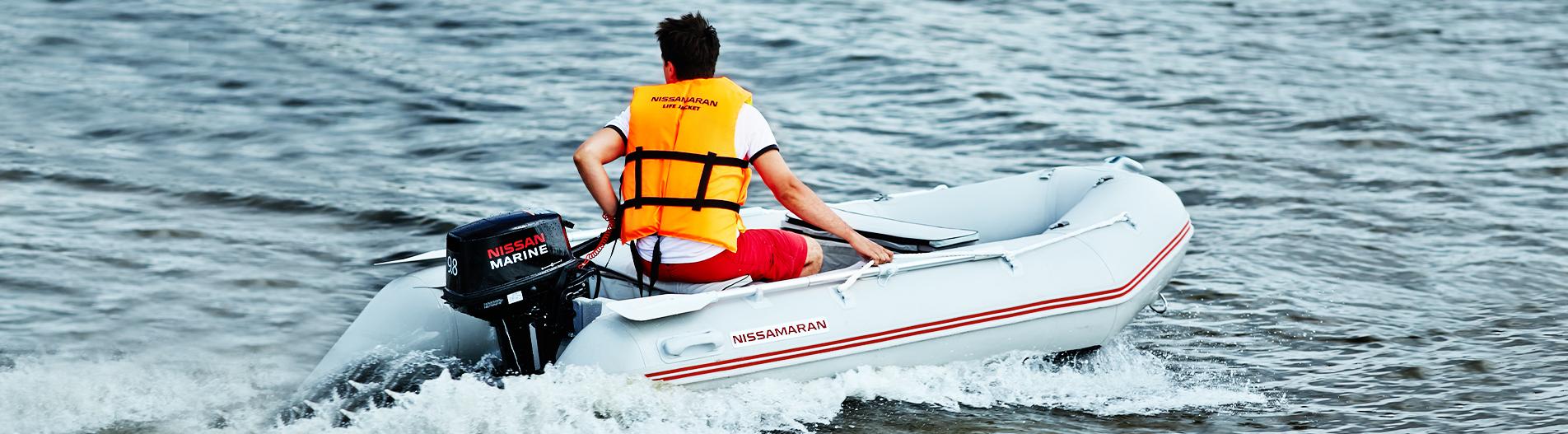 На нём jj-group представляла надувные моторно-гребные лодки nissamaran и моторы nissan-marine